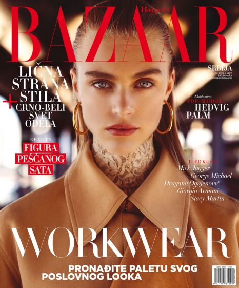 harpers-bazaar-serbia-february-2017-hedvig-palm-by-louis-christopher-1-2
