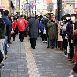 Consumidores fizeram fila em loja de eletrônicos em Tóquio, no Japão
