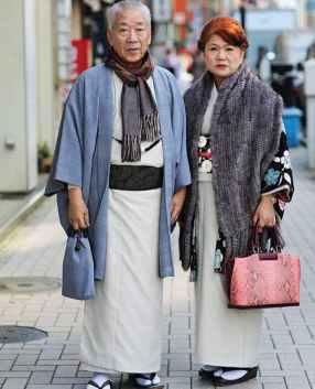 Casal em Tokyo (Japão)