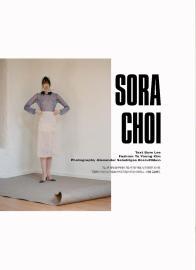 Sora-Choi-by-Alexander-Saladrigas-for-Dazed-Confused-Korea-August-2017-1