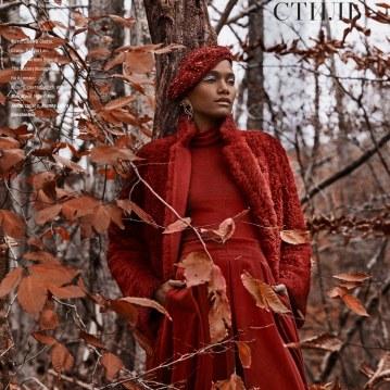 Harpers-Bazaar-Kazakhstan-January-2018-Arlenis-Sosa-8