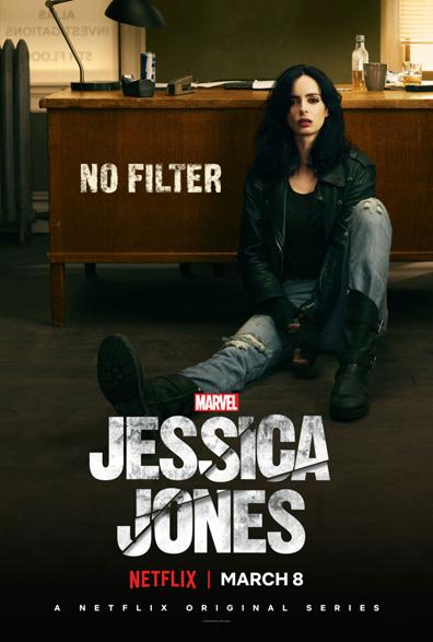 jessica-jones-poster-nocrop-news_under_the_radar.jpg