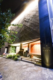 O projeto é do arquiteto Aldo Urbinati, sócio do Estúdio Tupi, e foi decidido em votação entre os funcionários da empresa