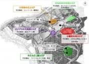 O parque ocupará uma área de 173 hectares nos arredores de Nagoya, no mesmo terreno onde aconteceu a Feira Mundial de 2005