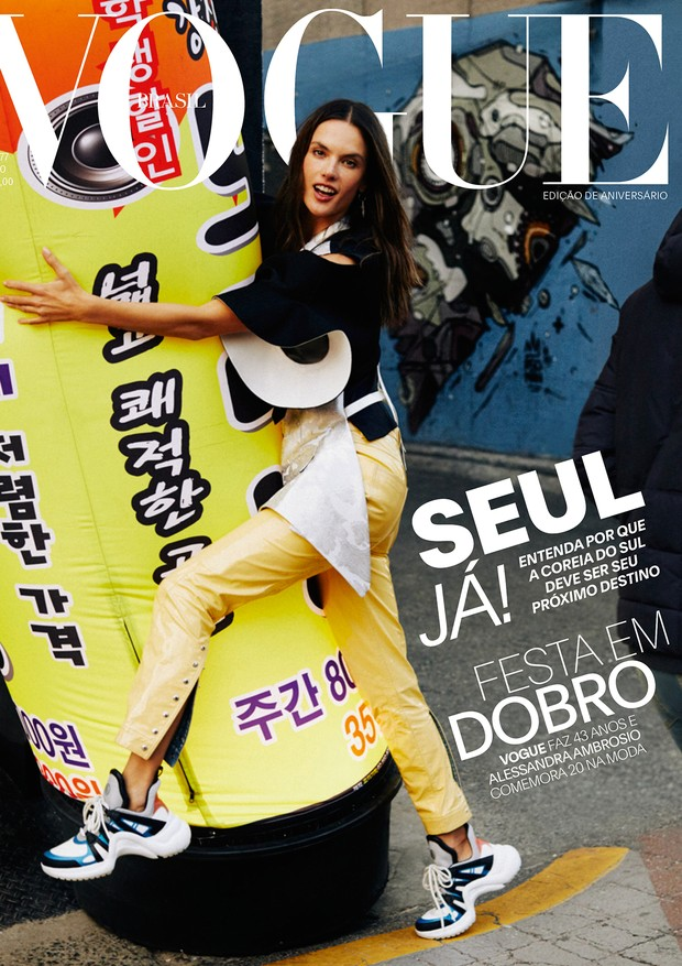 capa-maio-2018-m (1).jpg