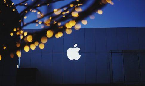 apple-1839363_1280-486x290