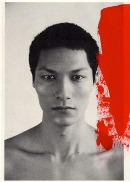 Iberê Nakamura