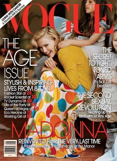 2005: Vogue America, por Tim Walker (Foto: Divulgação)