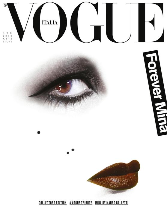 lifestyle Vogue - COVER VINTAGE MINA, Photographer and painter Mauro Balletti