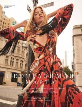 Martha-Hunt-Harpers-Bazaar-Kazakhstan-Danny-Cardozo-2