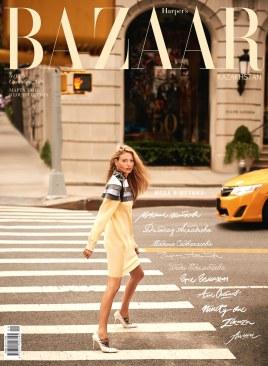 Martha-Hunt-Harpers-Bazaar-Kazakhstan-Danny-Cardozo-5