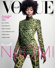 Vogue Arabia November 2018 18